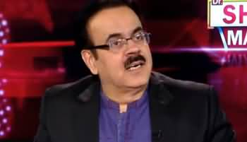 Live With Dr. Shahid Masood (Differences in PMLN) - 12th October 2019