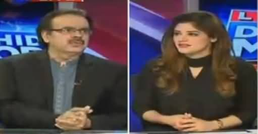 Live With Dr Shahid Masood (Discussion on Current Issues) – 13th June 2016
