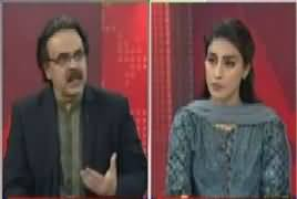 Live With Dr Shahid Masood (Discussion on Current Issues) – 24th May 2017