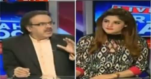 Live With Dr Shahid Masood (Discussion on Different Issues) – 16th June 2016