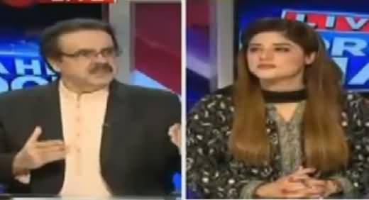 Live With Dr Shahid Masood (Discussion on Different Issues) – 20th July 2016