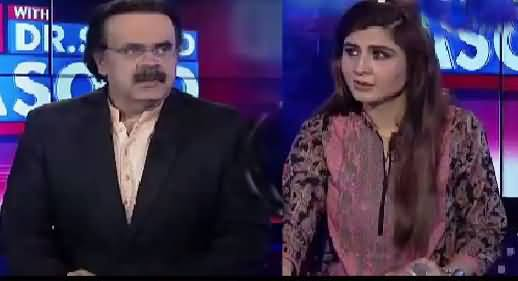 Live With Dr Shahid Masood (Discussion on Different Issues) – 22nd November 2016
