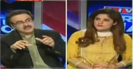 Live With Dr Shahid Masood (Discussion on Different Issues) – 30th June 2016