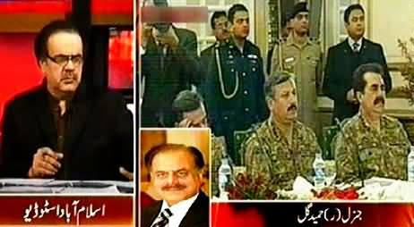 Live With Dr. Shahid Masood (Discussion with Hameed Gul & Ch. Nisar Press Conf.) – 3rd January 2015