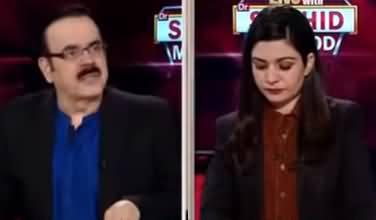 Live with Dr. Shahid Masood (Dost, Dushman Aur Ghadar) - 25th August 2020
