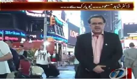 Live With Dr. Shahid Masood (Dr. Shahid Masood Live From New York) – 1st October 2015