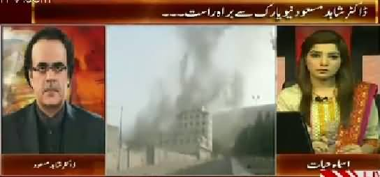 Live With Dr. Shahid Masood (Dr. Shahid Masood Live From New York) – 26th September 2015