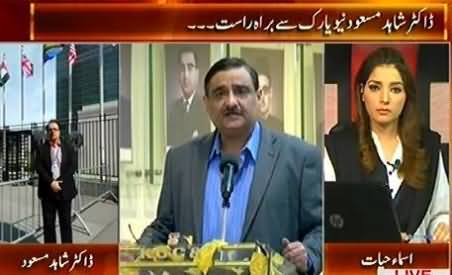 Live With Dr. Shahid Masood (Dr. Shahid Masood Live From New York) – 27th September 2015