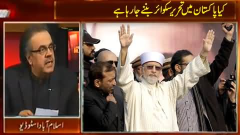 Live With Dr. Shahid Masood (Dr. Tahir ul Qadri Arrival, Terrorists Attacks & Other Issues) - 11th June 2014