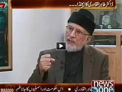 Live with Dr. Shahid Masood (Dr. Tahir ul Qadri Exclusive Interview with Dr. Shahid Masood) - 28th June 2014