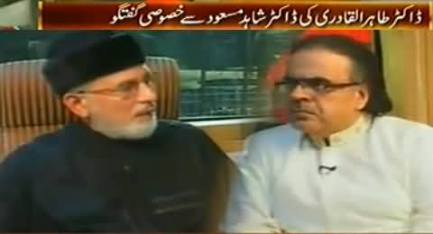 Live with Dr. Shahid Masood (Dr. Tahir ul Qadri Exclusive Interview) – 13th September 2014