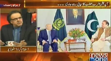 Live With Dr. Shahid Masood (Dr. Tahir ul Qadri, Operation Zarb e Azb) – 24th June 2014