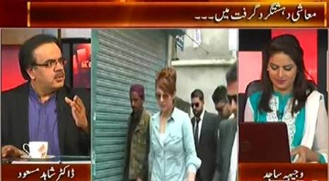 Live With Dr. Shahid Masood (Economic Terrorism, Pak India Negotiations) – 21st August 2015