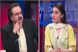 Live With Dr Shahid Masood (Ehtasab Aur Sirf Ehtasab) – 29th June 2017