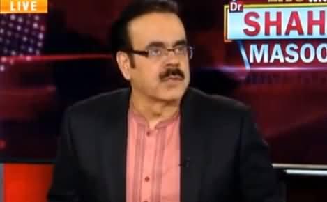 Live With Dr. Shahid Masood (Eid Ke Baad Halaat) - 4th June 2019