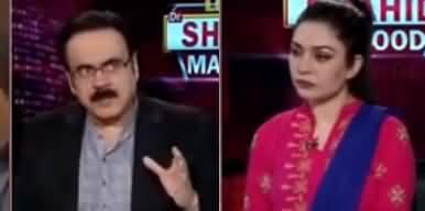 Live with Dr. Shahid Masood (Eid Ke Baad Kia Hoga?) - 2nd May 2020