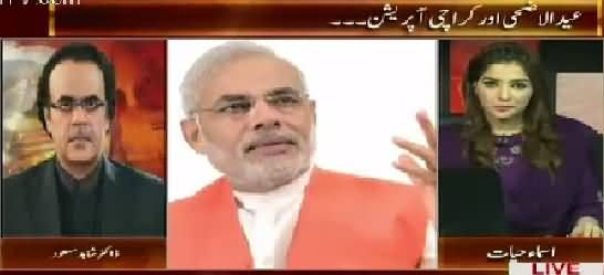 Live With Dr. Shahid Masood (Eid-ul-Azha Aur Karachi Operation) – 25th September 2015
