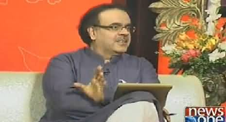 Live With Dr. Shahid Masood (Eid ul Azha Special Program) – 6th October 2014