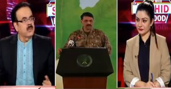 Latest Pakistani Talk Shows | Latest Pakistani News
