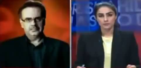 Live With Dr Shahid Masood (Election Se Pehle Ahtasab) – 18th March 2018