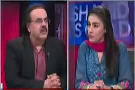 Live With Dr Shahid Masood (Elections Se Pehle Ehtisab) – 2nd July 2017