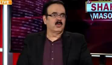 Live With Dr. Shahid Masood (Emergency Situation) - 27th November 2019