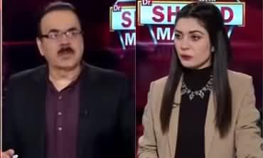 Live with Dr Shahid Masood (Establishment...) - 28th December 2020