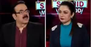 Live with Dr. Shahid Masood (Everything in Danger) - 16th February 2020