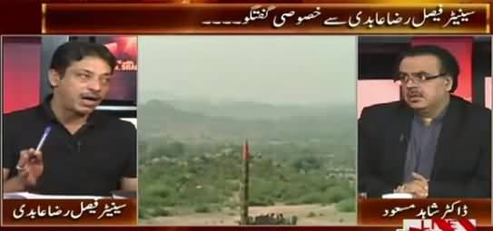 Live With Dr. Shahid Masood (Faisal Raza Abid Exclusive Interview) – 23rd August 2015