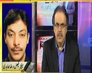 Live With Dr. Shahid Masood (Faisal Raza Abidi Allegations On Qaim Ali Shah) - 15th March 2014