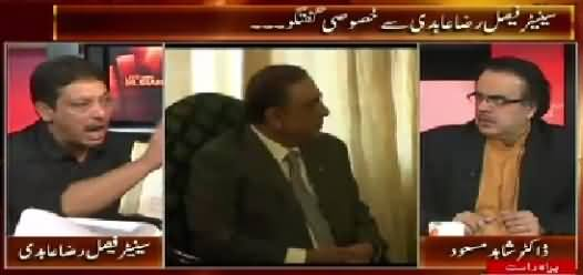Live With Dr. Shahid Masood (Faisal Raza Abidi Exclusive Interview) – 29th July 2015