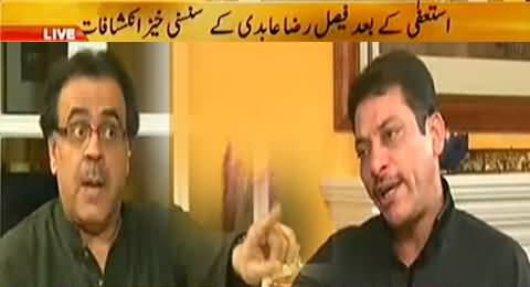Live With Dr. Shahid Masood (Faisal Raza Abidi Exclusive Interview) – 17th April 2014