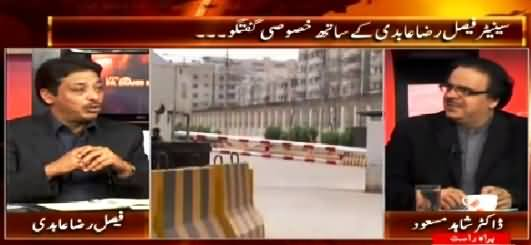 Live With Dr. Shahid Masood (Faisal Raza Abidi Special Interview) – 31st March 2015