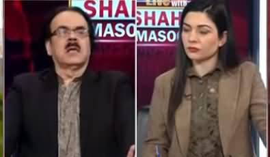 Live with Dr. Shahid Masood (Faisla....) - 28th May 2021