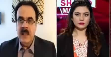 Live With Dr. Shahid Masood (Faisla Kun 72 Ghante) - 22nd October 2019