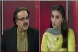 Live With Dr Shahid Masood (Faisla Kun Ghari) – 11th June 2017