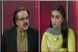 Live With Dr Shahid Masood (Faisla Kun Ghari) – 11th June 2017