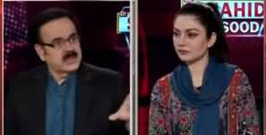 Live with Dr. Shahid Masood (Falling Walls) - 21st May 2020