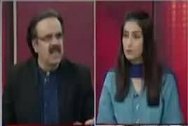 Live With Dr Shahid Masood (Farar Ka Raasta Band) – 19th June 2017