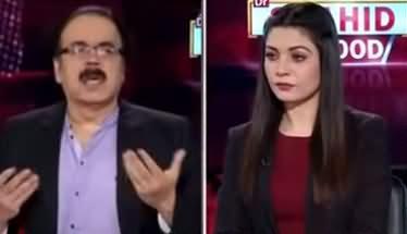 Live with Dr. Shahid Masood (Fasaad....) - 15th November 2020