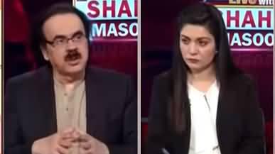 Live with Dr. Shahid Masood (Fasaad....) - 8th July 2021