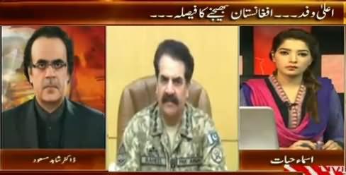 Live With Dr. Shahid Masood (Fauj Ke Khilaf Bayan Nahi Dein Ge - Zardari) – 21st September 2015