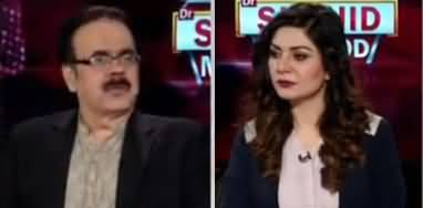Live With Dr. Shahid Masood (Fazlur Rehman.... Article-6?) - 14th February 2020