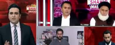 Live With Dr. Shahid Masood (Fazlur Rehman Azadi March) - 17th October 2019