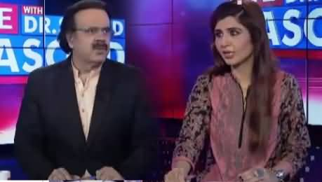 Live With Dr Shahid Masood (Federal Cabinet Meeting) – 23rd November 2016
