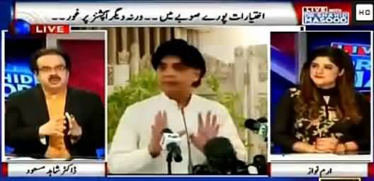 Live with Dr Shahid Masood (Federal Govt Vs Sindh Govt Face To Face) - 2nd August 2016