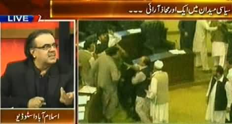 Live With Dr. Shahid Masood (Fight in KPK Assembly, What Is Going On in Pakistan) – 30th October 2014