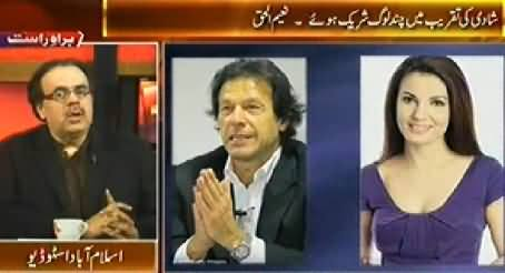 Live With Dr. Shahid Masood (Finally Imran Khan Weds Reham Khan) - 8th January 2015
