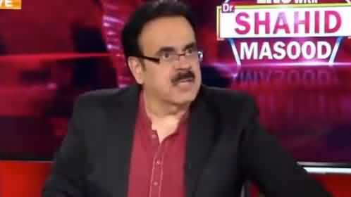 Live with Dr. Shahid Masood (First 72 Hours of War) - 6th August 2019