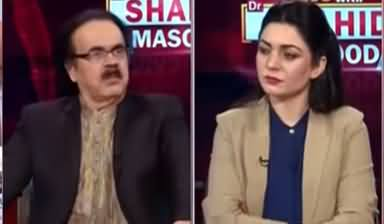 Live with Dr. Shahid Masood (First Round) - 16th July 2021